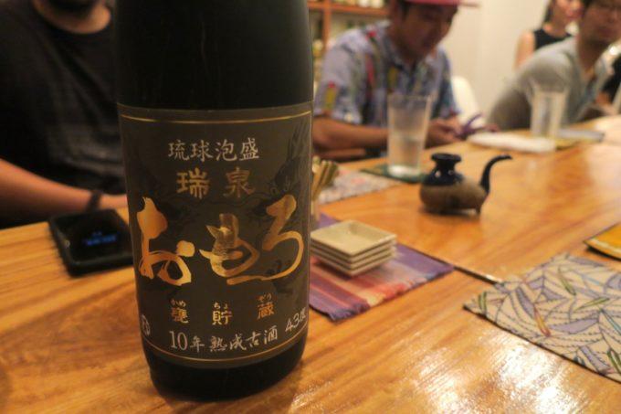 那覇・久米「泡盛倉庫」で飲んだ、瑞泉おもろ甕貯蔵10年