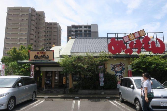 鹿児島県霧島市「廻る寿司 めっけもん 国分店」の外観