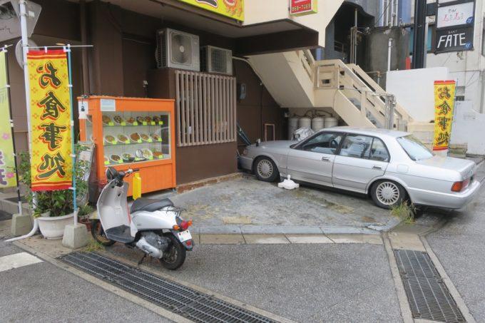 那覇・松山「三笠食堂」の建物脇にある無料駐車場