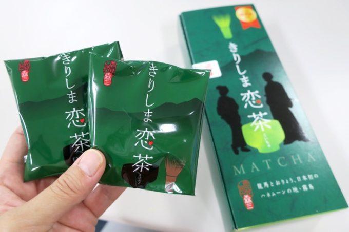 鹿児島・霧島市「森三 敷根本店」で鹿児島土産を買ってきた(きりしま恋茶、5個入り648円)