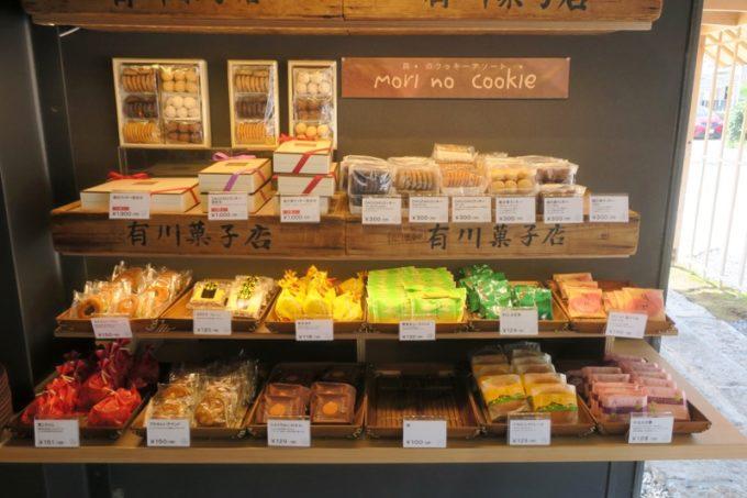 鹿児島・霧島市「森三 敷根本店」の焼き菓子
