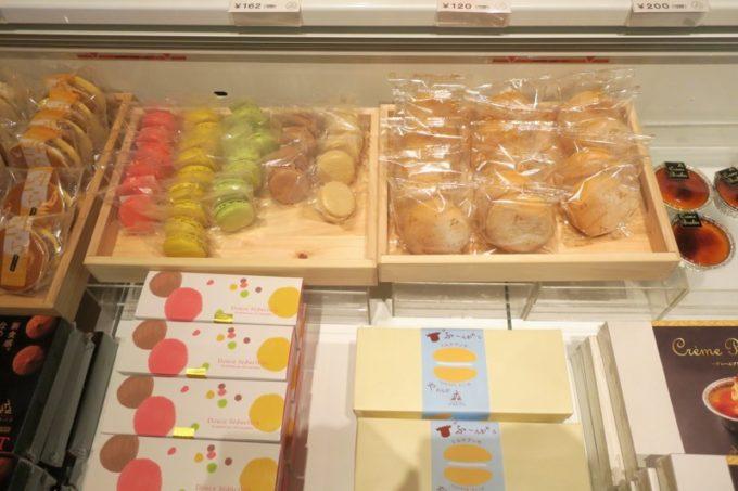 鹿児島・霧島市「森三 敷根本店」冷蔵の洋菓子