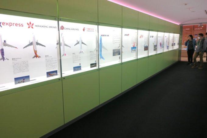 鹿児島空港の航空展示室「SORA STAGE(ソラステージ)」の旅客機展示物