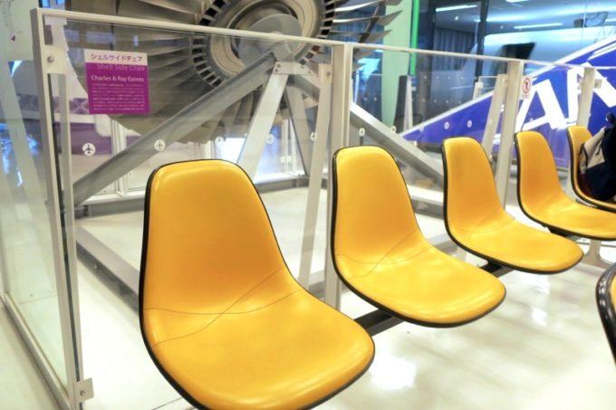 鹿児島空港の航空展示室「SORA STAGE(ソラステージ)」のシェルサイドチェア