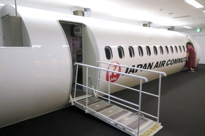 鹿児島空港の航空展示室「SORA STAGE(ソラステージ)」日本エアコミューターの訓練用モックアップ。