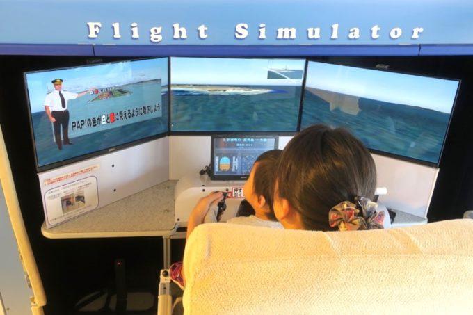鹿児島空港の航空展示室「SORA STAGE(ソラステージ)」のフライトシミュレーターで、鹿児島空港から与論島に着陸できず墜落してしまった。