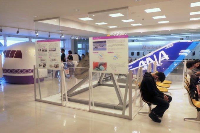 鹿児島空港(国内線3階)にある航空展示室「SORA STAGE(ソラステージ)」の店内
