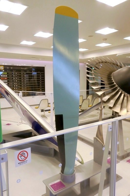 鹿児島空港の航空展示室「SORA STAGE(ソラステージ)」に展示されたボーイング747用プロペラ