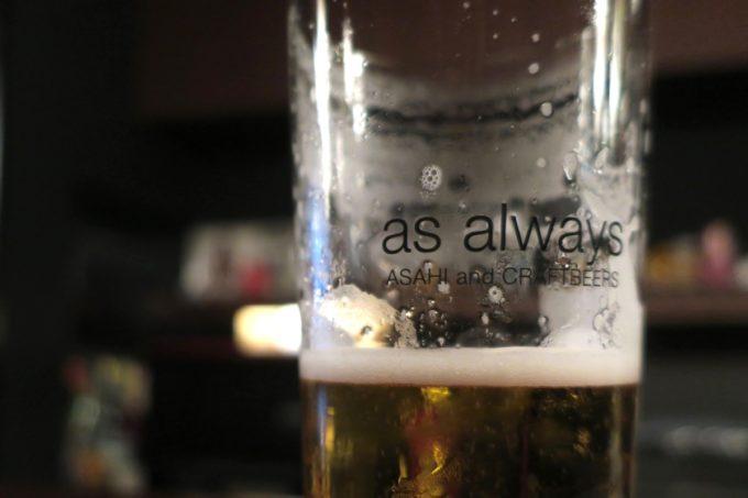 恵比寿「as always(アズオールウェイズ)」のグラス