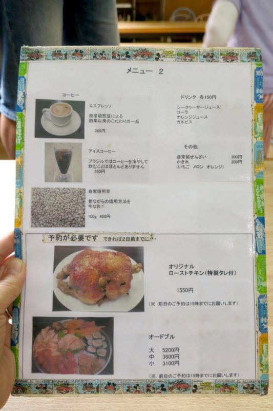 名護「ブラジル食堂」のメニュー表(ドリンク・デザート)