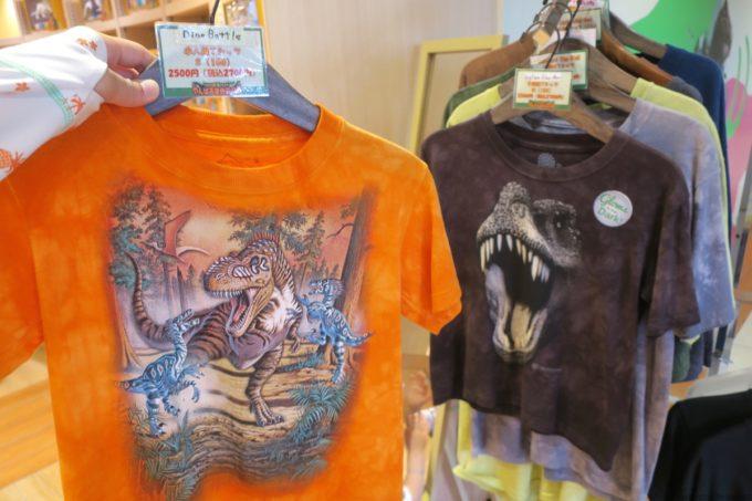 名護「DINO 恐竜 PARK やんばる亜熱帯の森」恐竜ショップで販売しているTシャツ。