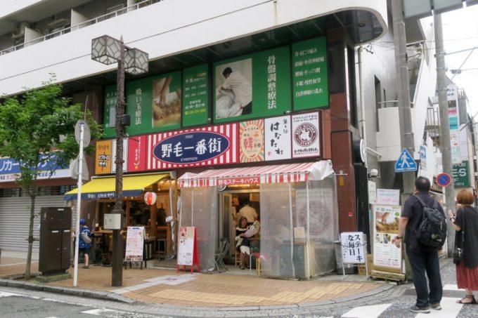 横浜・野毛「魚と酒 はなたれ 野毛一番街店」の入るビルの外観。