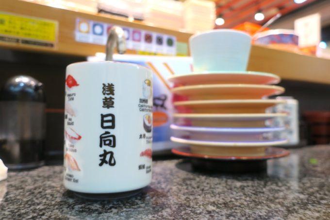浅草寺・新仲見世商店街「日向丸 浅草本店」いっぱい食べてアガリ(お茶)でシメる。