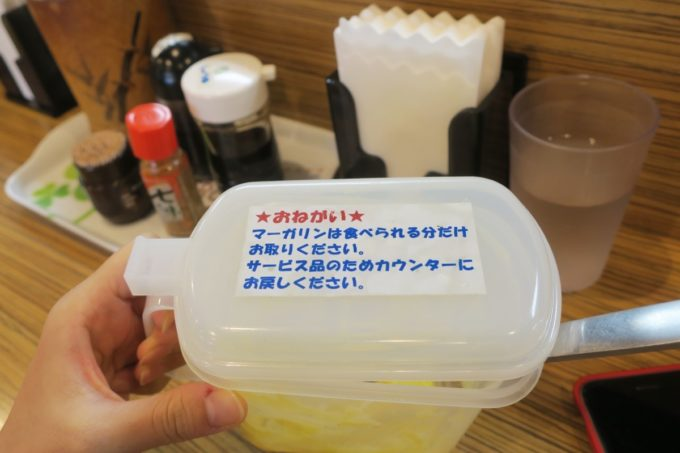 那覇・松山「三笠食堂」卓上にあるマーガリンはウチナンチュの好物。
