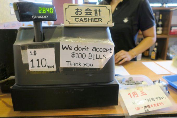沖縄市「オークレストラン」レジには1ドル110円の表示