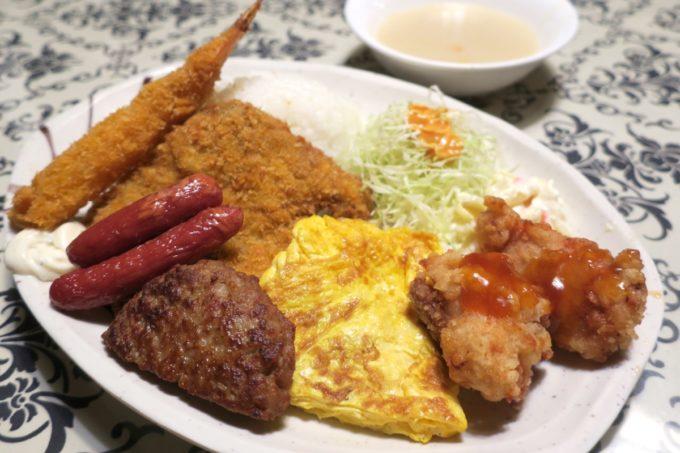 沖縄市「オークレストラン」オークランチ(950円)を注文してみた。