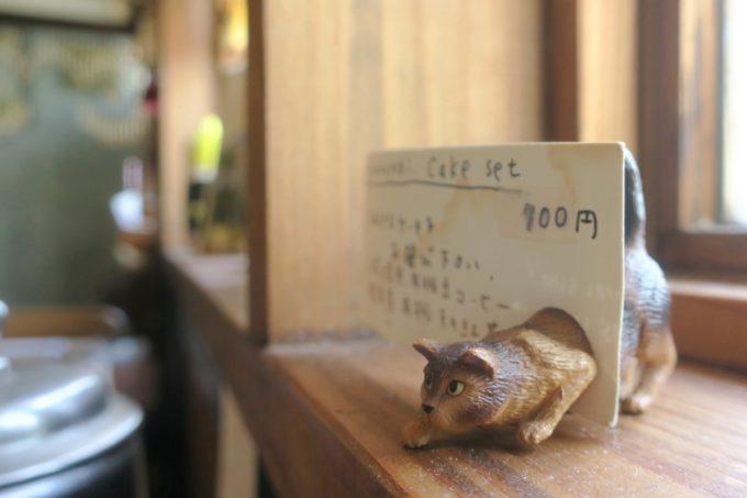 那覇・樋川「あめいろ食堂」の窓際にあるネコなメニュー