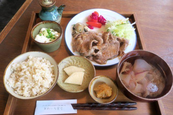 那覇・樋川「あめいろ食堂」県産豚のしょうが焼きプレート(1000円)