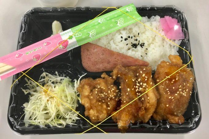 那覇・久米「 唐ちゃん」のお弁当を買ってみた。