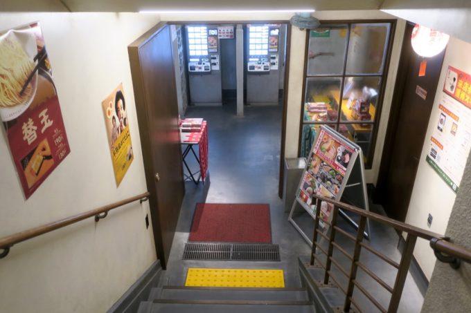 那覇・国際通り「一蘭」はビルの地下1階にある