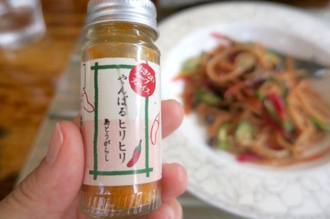 那覇・久米「KYOKAWA 〜Sweets, Food, Drink〜(キョウカワ)」ランチのパスタにふりかけるとウマいやんばるヒリヒリ