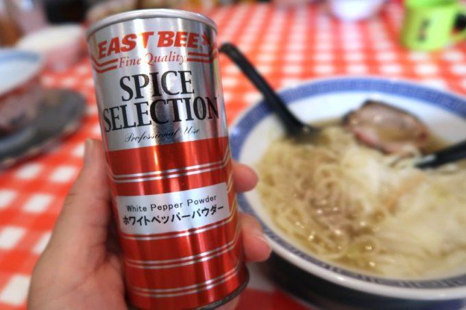 南風原・環境の杜ふれあい「ぬーじボンボン ニュータイプ」塩煮干しワンタン麺(750円)にはホワイトペッパーで味変