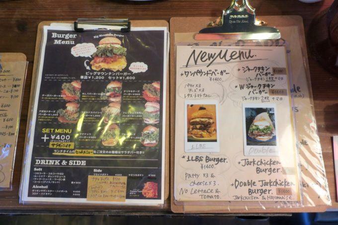宜野湾「BOASORTE(ボアソルチ)」ハンバーガーのメニュー表