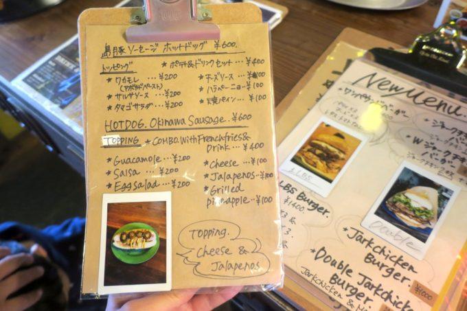 宜野湾「BOASORTE(ボアソルチ)」トッピング類のメニュー表