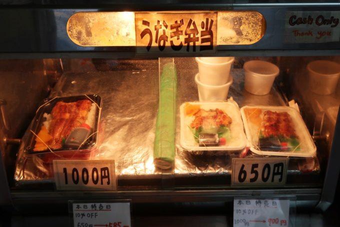 浦添「うなぎ専門 一麦食品」ショーケースに並ぶうなぎ弁当