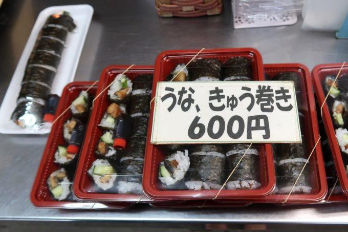浦添「うなぎ専門 一麦食品」うなきゅう巻き(600円)
