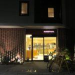 浅草のドミトリー「マスタードホテル浅草2(MUSTARD HOTEL ASAKUSA2)」の外観