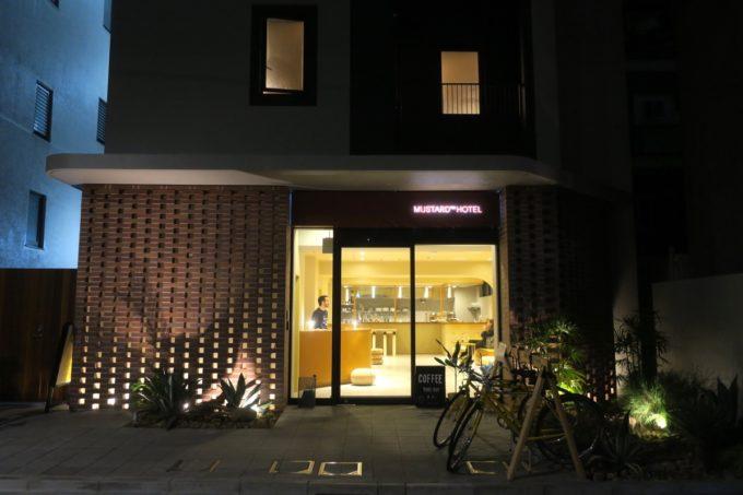 浅草のホステル「マスタードホテル浅草2(MUSTARD HOTEL ASAKUSA2)」の外観