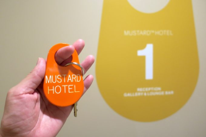 浅草のホステル「マスタードホテル浅草2(MUSTARD HOTEL ASAKUSA2)」の個室に滞在した。