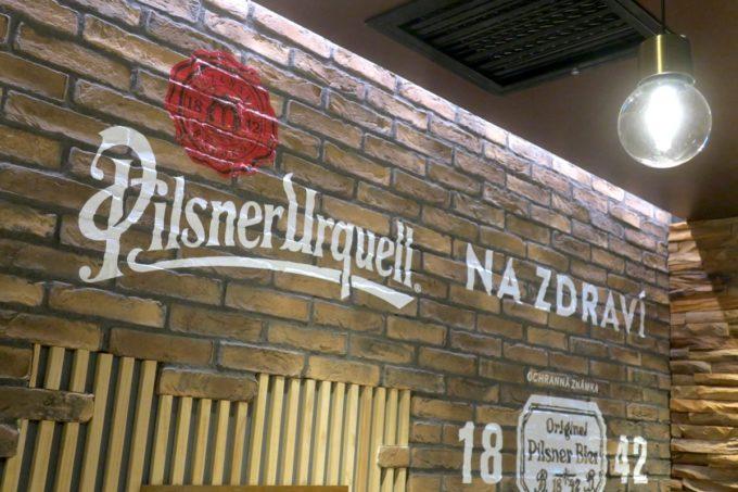 銀座「ピルゼンアレイ(PILSEN ALLEY)」の壁にはピルスナーウルケルやNa zdravi(ナズドラヴィ、乾杯の意味)の文字。