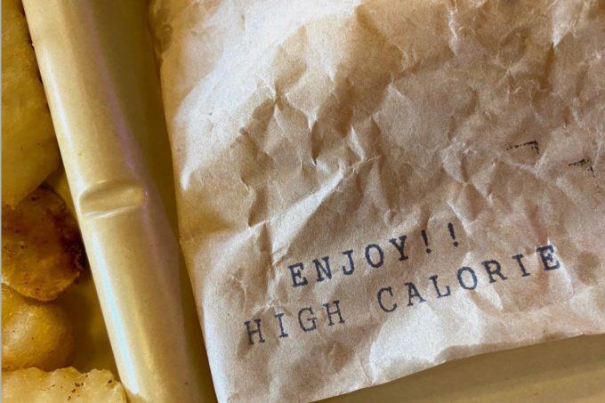 宜野湾「BOASORTE(ボアソルチ)」のバーガー袋に書かれたENJOY HIGH CALORIEの文字