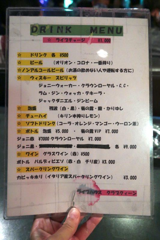 沖縄市「CLUB QUEEN」のメニュー表とライブチャージ。