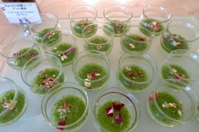 ザ・ナハテラスのレストラン「ファヌアン」平日ランチのきゅうりの冷製スープ