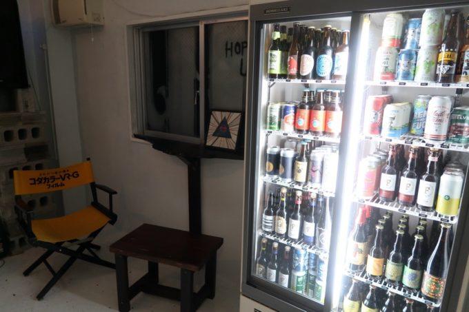 沖縄市にある酒屋「HOPPED UP」の店内とクラフトビールを冷やす冷蔵庫