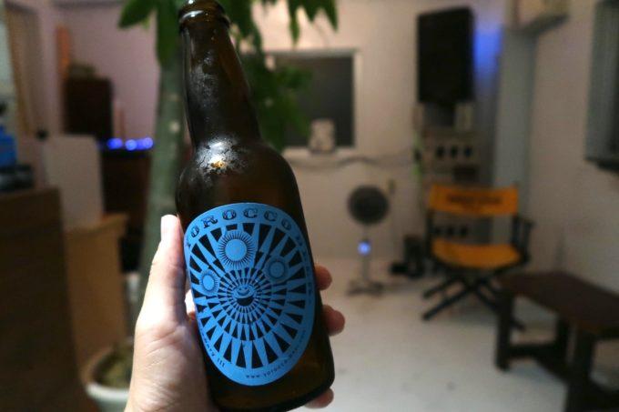 沖縄市の酒屋「HOPPED UP」ヨロッコビールのChoppy Saison #005(1000円)