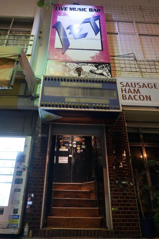 沖縄市「Live Music Bar JET」の入り口