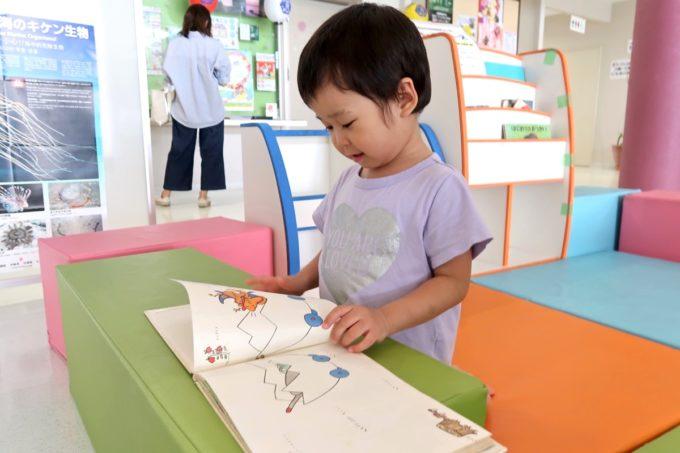 「ラブメン 読谷ゆんた市場店」でお腹を満たした後は読谷地域振興センターのキッズスペースで遊ぶ。