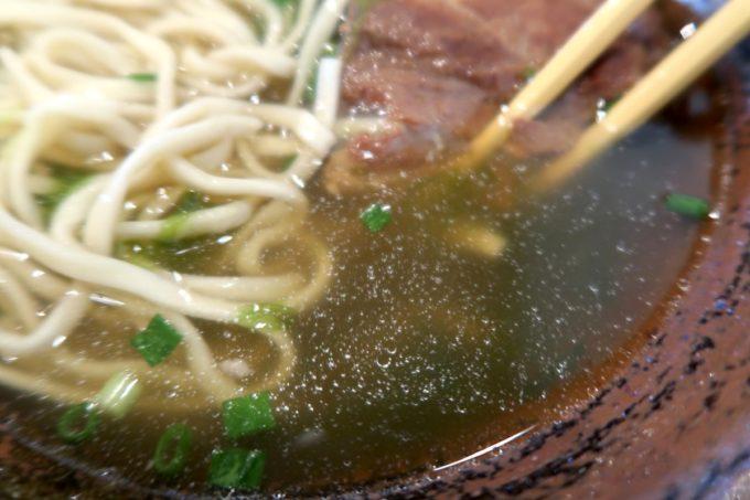 読谷「まいにち食堂」あっさり出汁のスープがしみる。