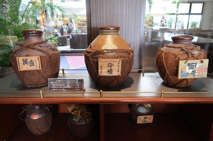 沖縄かりゆしビーチリゾート・オーシャンスパのJTBラウンジでは泡盛(有料)も飲める