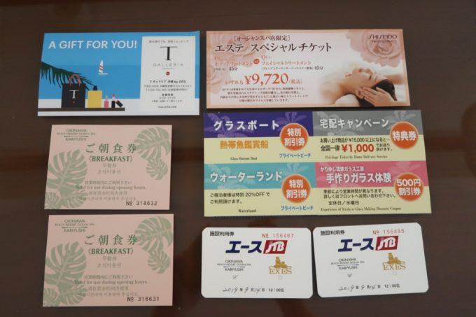 沖縄かりゆしビーチリゾート・オーシャンスパのウィングタワーにあるフォースルーム(オーシャンビュー)にチェックイン時にもらったチケット類