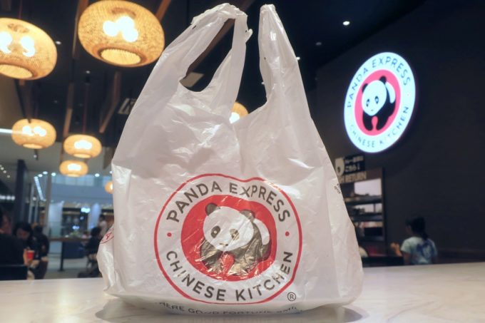 浦添の「PANDA EXPRESS 沖縄パルコシティ店」をテイクアウトしてみた。