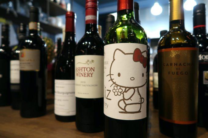 宜野湾「PePePe(ペペペ)」飲み放題ワインにキティちゃんまでいるからね。