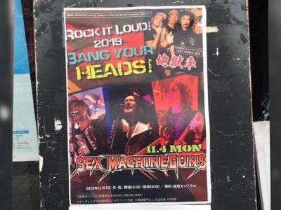 "2019年11月4日に行われた、70th Anniversary Takara Records Presents Vol.7 ""Rock It Loud!2019 Bang Your Heads!""の看板"