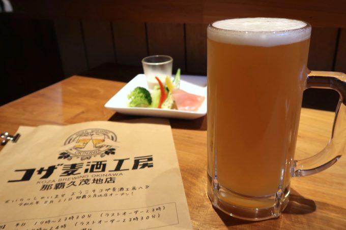「コザ麦酒工房 那覇久茂地店」コザラガーラガー(800円)