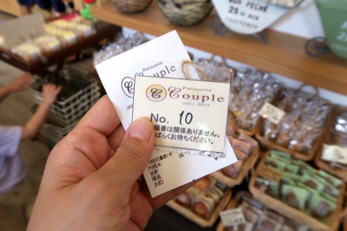 西原町「Patisserie couple(パティスリークプル)」かき氷を買うと手渡される番号。