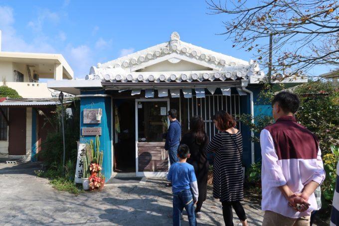 南城市「ヒナタキッチン」のお弁当を販売している建物
